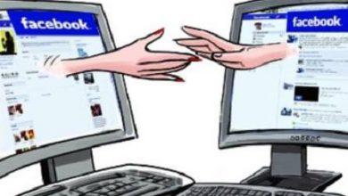 استطلاع: ما رأيك بالزواج عبر وسائل التواصل الاجتماعي