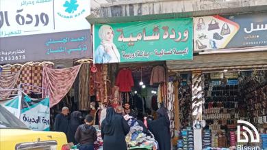 صور متفرقة من الحياة اليومية في مدينة #الرقة
