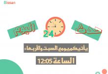 حدث اليوم - أبرز إنجازات وأعمال بلدية الشعب في الرقة 08 - 01 - 2019
