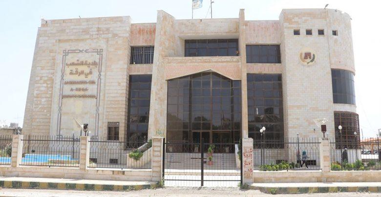 بلدية الرقة تسمح بفتح محال المواد الغذائية والخضراوات بشكل دائم ولكن بشرط!