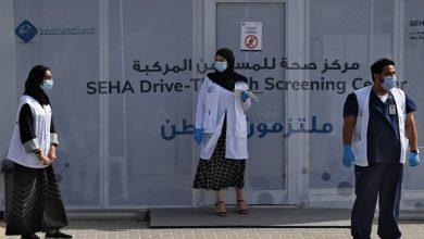 عدد المصابين بكورونا في السعودية يقترب من حاجز 70 ألف ووفيات جديدة في الإمارات