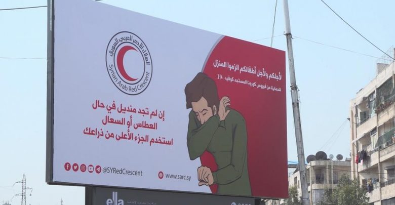 تسجيل 20 إصابة جديدة بفيروس كورونا في مناطق النظام السوري
