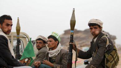 مقتل طفلين إثر قصف حوثي على الحديدة في اليمن والتحالف العربي يعترض مسيرة مفخخة