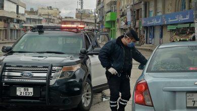 وفيات كورونا في الأردن تتخطى 300