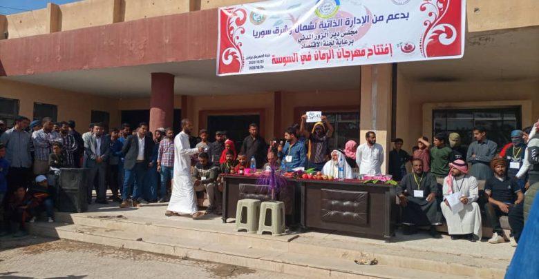 إقامة مهرجان الرمان السنوي الأول في السوسة شرق دير الزور
