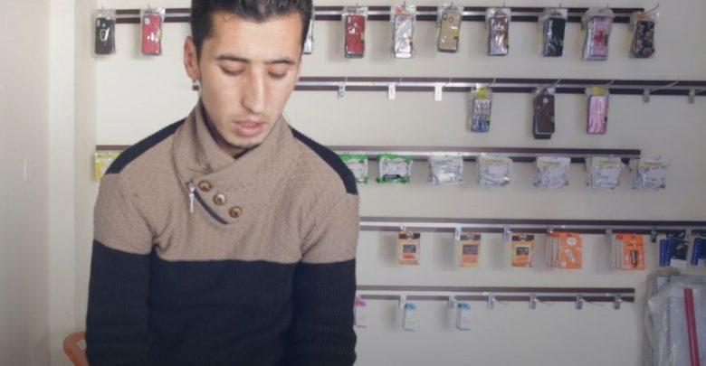 قصة الشاب شادي الربيع إحدى قصص النجاح في مدينة الرقة السورية