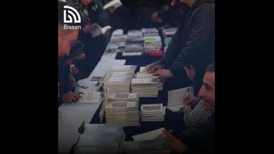 اختتام الأسبوع الثقافي الأول في الرقة