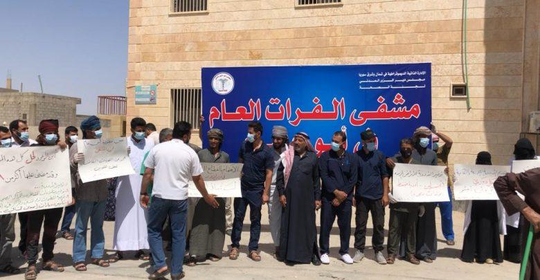 مستشفى الفرات العام شرق دير الزور يطالب المنظمات بتقديم الدعم